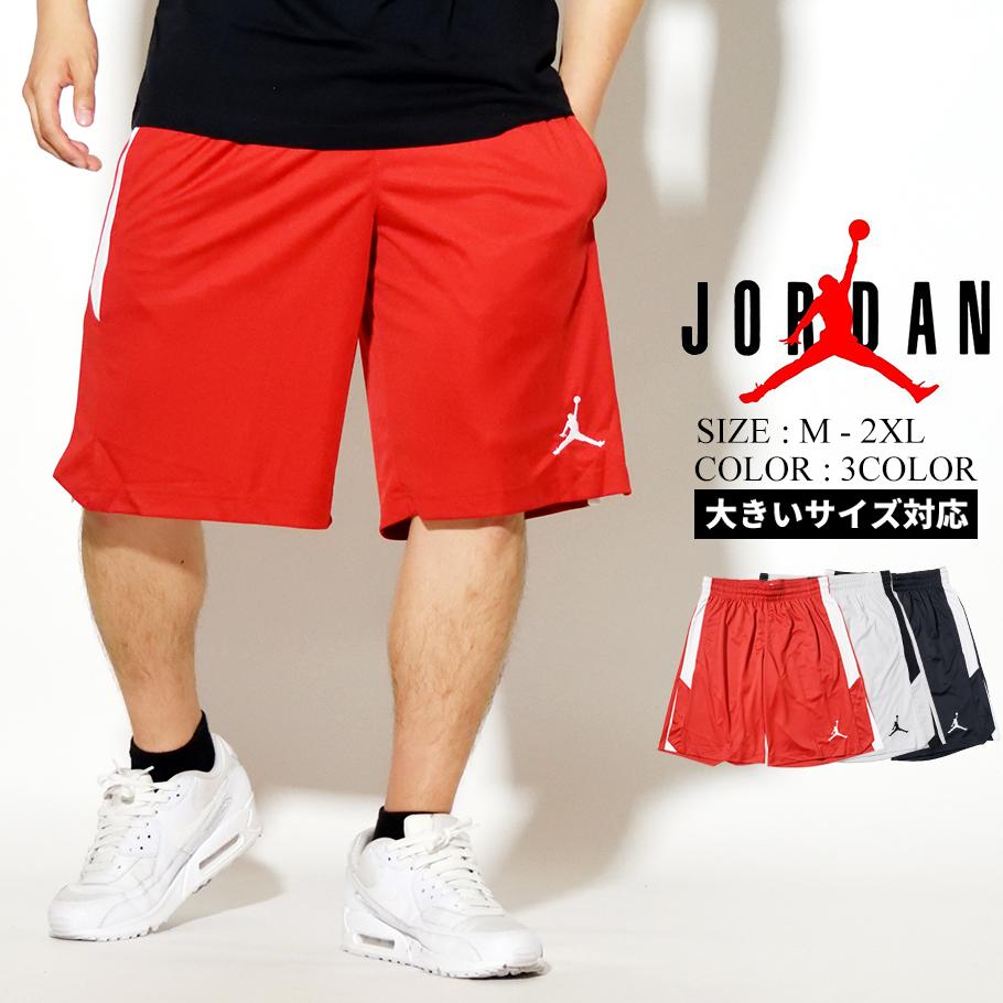 AIR JORDAN エア ジョーダン バスパン バスケット ハーフパンツ メンズ 大きいサイズ ロゴ スポーツ ヒップホップ ストリート系 ファッション 905782 NIKE ナイキ 服 通販