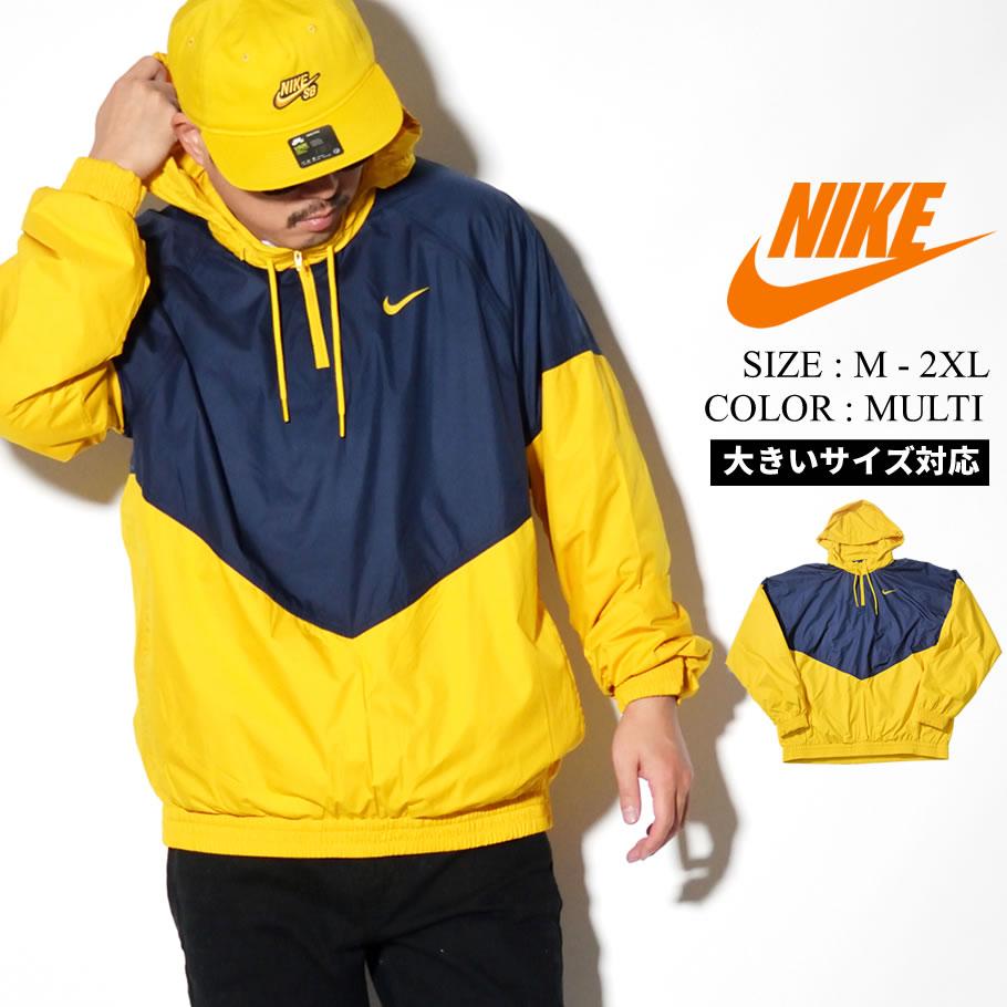NIKE ナイキ ハーフジップ ジャケット メンズ 大きいサイズ スポーツ ストリート系 ヒップホップ ファッション BV0979 服 通販