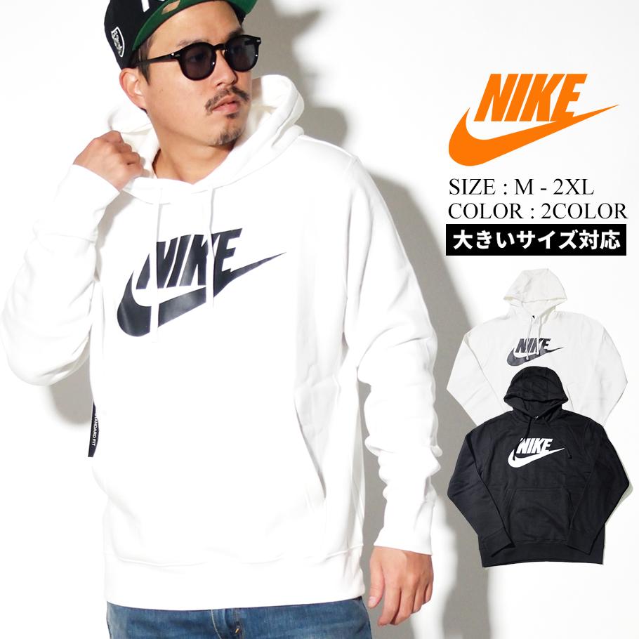 NIKE ナイキ パーカー メンズ 大きいサイズ ロゴ ストリート系 スポーツ ファッション BV2973 服 通販