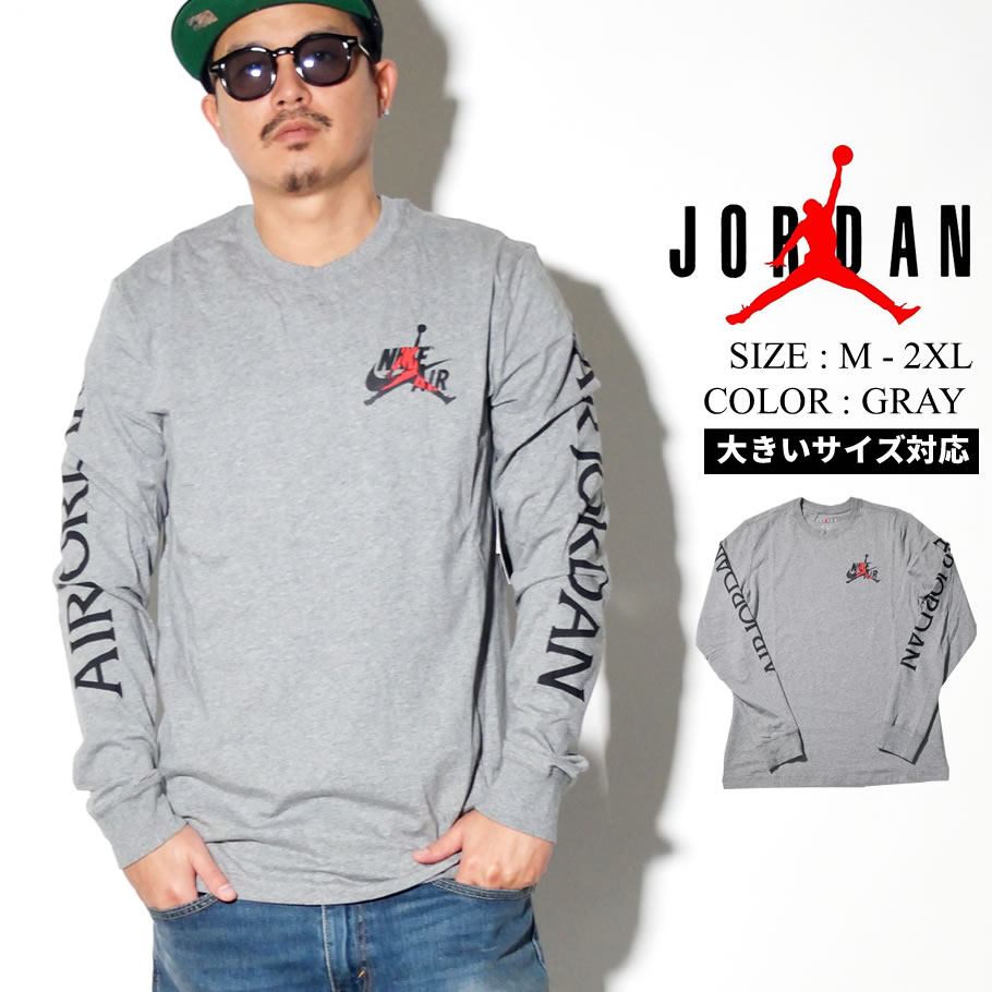 JORDAN ジョーダン ロンT 長袖Tシャツ メンズ 大きいサイズ ロゴ スポーツ ヒップホップ ストリート系 ファッション AT8897 NIKE ナイキ 服 通販