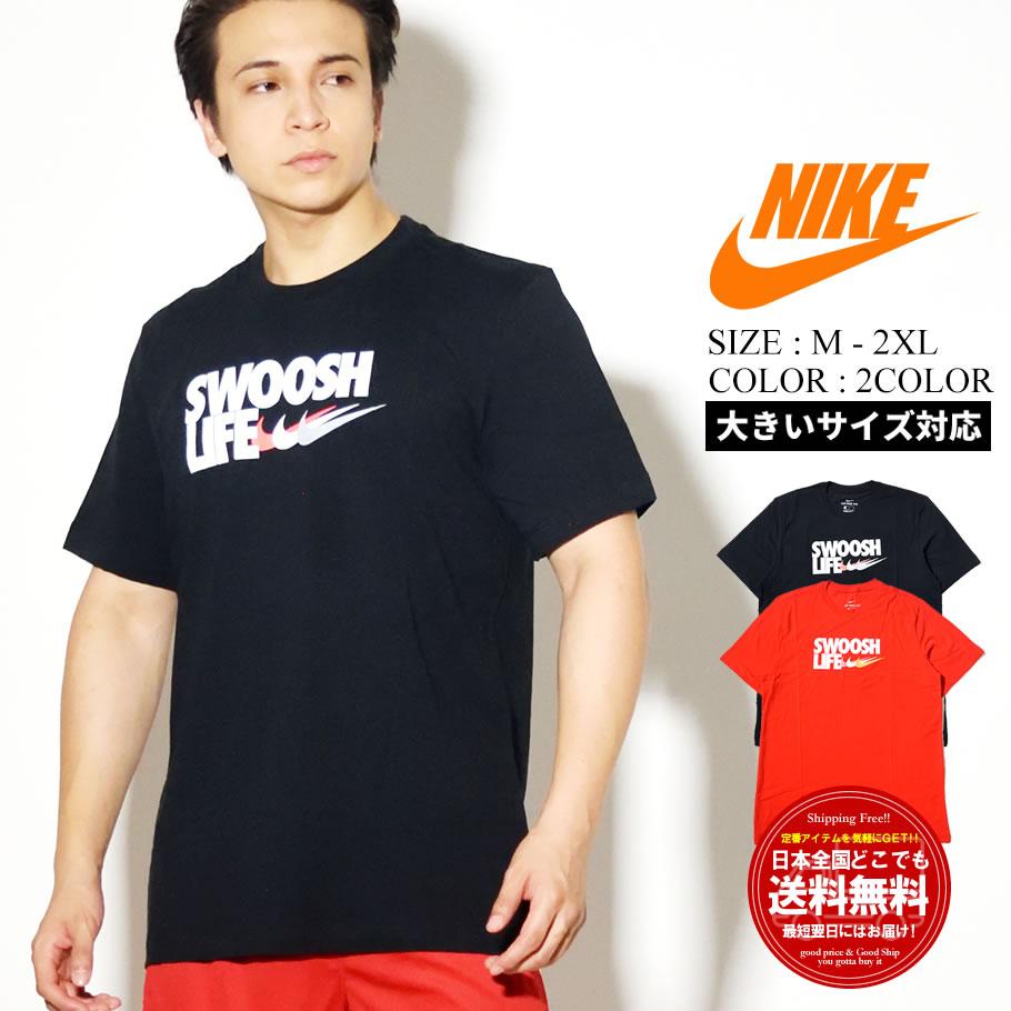 NIKE ナイキ 半袖Tシャツ M NSW CORE TEE 3 SWOOSH FOR DAYS TEE. CU0087