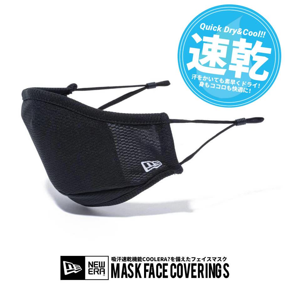 (メール便送料無料)ニューエラ マスク 吸汗速乾 洗える おしゃれ NEW ERA MASK COVERINGS ロゴエンブロイダリー ブラック 12674076