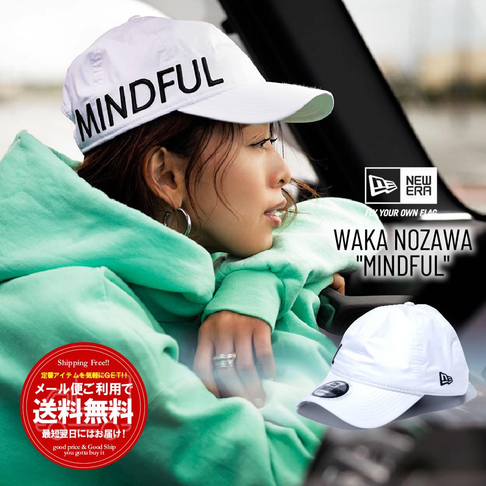 NEW ERA ニューエラ キャップ 9THIRTY 野沢和香 MINDFUL パッカブル ホワイト × ブラック 12541513