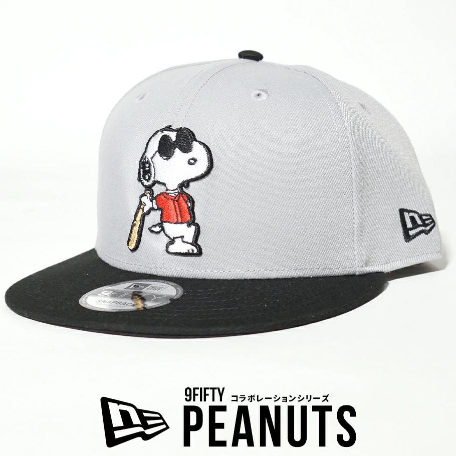 ニューエラ キャップ 帽子 メンズ コラボ NEW ERA 9FIFTY PEANUTS ピーナッツ スヌーピー ジョー・クール グレー ブラックバイザー 12653687