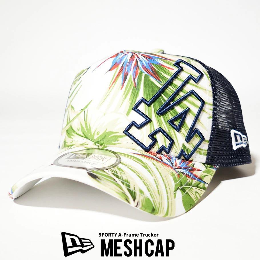 ニューエラ NEW ERA メッシュキャップ 帽子 メンズ レディース 9FORTY A-FRAME トラッカー ロサンゼルス・ドジャース ボタニカル ホワイト 2021 春夏 新作