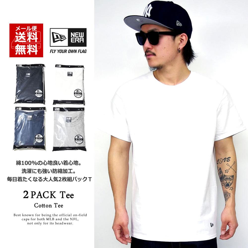 ニューエラ パックTシャツ メンズ 半袖 2枚組 NEW ERA 2パックTシャツ 白 黒 灰 紺