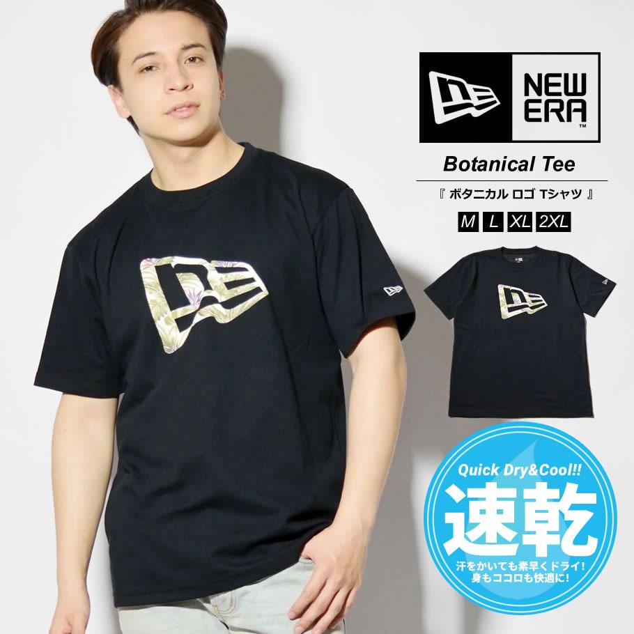 ニューエラ NEW ERA 速乾Tシャツ メンズ 半袖 ボタニカル フラッグロゴ ブラック 2021S/S 春 夏 新作