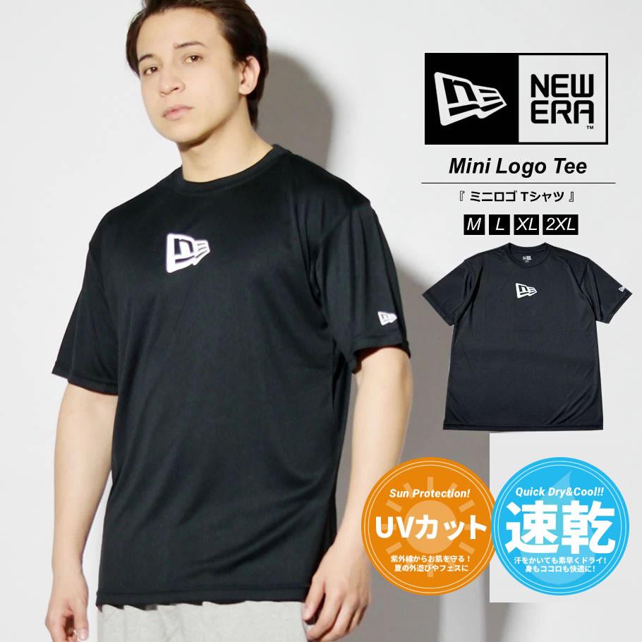 ニューエラ NEW ERA ラッシュガード 速乾Tシャツ メンズ 半袖 UVカット 紫外線対策 リアバーチカルロゴ ブラック 2021S/S 春 夏 新作
