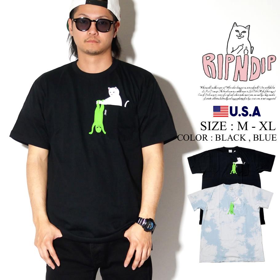 RIPNDIP リップンディップ Tシャツ メンズ 半袖 猫 ネコ 宇宙人 ストリート系 ファッション Break Yo Self Pocket Tee 服 通販