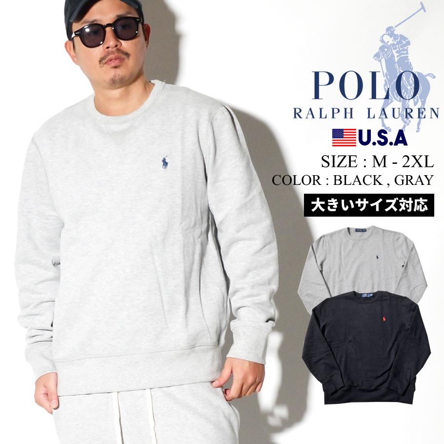 Polo Ralph Lauren ポロ ラルフローレン トレーナー メンズ 大きいサイズ ロゴ カジュアル ストリート系 ファッション 服 通販