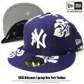 NEW ERA ニューエラ ベースボールキャップ 59FIFTY ハイビスカス リップストップ ニューヨーク・ヤンキース ネイビー×ホワイト 11404799 7V3204