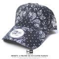 NEW ERA ニューエラ カーブバイザーキャップ メンズ 帽子 9FORTY A-FRAME 60/40 CLOTH PAISLEY ブラック (11557420)