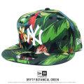 NEW ERA ニューエラ スナップバックキャップ 9FIFTY ボタニカル グリーン ニューヨーク・ヤンキース ボタニカル×ホワイト (11557254)