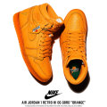 NIKE ナイキ スニーカー AIR JORDAN 1 RETRO HI OG G8RD ORANGE-PEEL/ORANGE-PEEL (AJ5997-880)