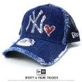 NEW ERA ニューエラ メッシュキャップ 9FORTY Aフレーム トラッカー スパンコール ニューヨーク・ヤンキース ハート インディゴデニム (11715704)