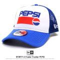 NEW ERA ニューエラ コラボ メッシュキャップ 9FORTY Aフレーム トラッカー PEPSI ペプシ ロゴ ロイヤル 11785307