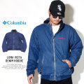 COLUMBIA コロンビア ジャケット LOMA VISTA DENIM JACKET PM3411