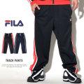 FILA フィラ ジャージパンツ TRACK PANTS FM9515