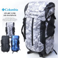 COLUMBIA コロンビア バックパック STUART CONE 30L BACKPACK (PU8187)