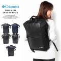 COLUMBIA コロンビア バックパック THIRD BLUFF 2WAY BACKPACK (PU8225)