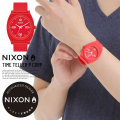 NIXON ニクソン リストウォッチ TIME TELLER P CORP MATTE-RED/WHITE (A12483008)