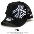 NEW ERA ニューエラ カーブバイザーキャップ メッシュキャップ 9FORTY A-Frame トラッカーバタリオン ニューヨーク・ヤンキース ブラック ブルーフローラルロゴ 11901233