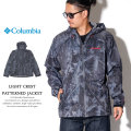COLUMBIA コロンビア ウィンドブレーカー LIGHT CREST PATTERNED JACKET PM5663