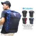 COLUMBIA コロンビア バックパック THIRD BLUFF 30L BACK PACK II PU8326