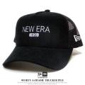 NEW ERA ニューエラ メッシュキャップ 9FORTY A-Frame トラッカー パイル ニューエラ 1920 ブラック 12119340