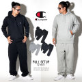 CHAMPION チャンピオン セットアップ C3-Q105&Q204 BASIC PULLOVER HOODED SETUP