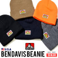 BEN DAVIS ベンデイビス ニットキャップ ビーニーキャップ ニット帽 メンズ レディース 帽子 通販 BECT003
