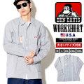 BEN DAVIS ベンデイビス ワークシャツ 長袖シャツ メンズ 大きいサイズ ヒッコリー柄 ストリート アメカジ ファッション 通販 BEOT001