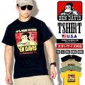 BEN DAVIS ベンデイビス 半袖 Tシャツ メンズ 大きいサイズ ゴリラロゴ 服 通販 BETT005