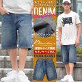 BLACK HORSE ブラックホース デニム ハーフパンツ 短パン ショートパンツ メンズ 大きいサイズ B系 ストリート系 ファッション BHDT041
