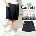 Anwar Carrots アンワー キャロッツ ハーフパンツ メンズ スケーター ストリート ファッション CS18-LMS CADT002