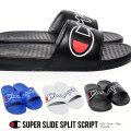 Champion チャンピオン シャワーサンダル メンズ SUPER SLIDE SPLIT SCRIPT ロゴ ストリート系 ヒップホップ ファッション 靴 通販