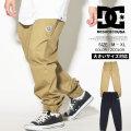 DC SHOES ディーシーシューズ ロングパンツ メンズ ズボン スケボー スケーター ファッション 5428J811 服 通販 DCDT030