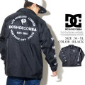 DC SHOES ディーシーシューズ コーチジャケット メンズ ロゴ スケボー スケーター ストリート系 ファッション EDYJK03183 服 通販