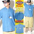 DICKIES ディッキーズ デニム 半袖シャツ メンズ 大きいサイズ WS300 DKOT011