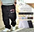 b系ストリート系メンズファッション通販 DOP  ロングスウェットパンツ