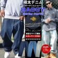 DOP ディーオーピー デニムパンツ メンズ 大きいサイズ ジーンズ Gパン b系 ヒップホップ ファッション 服 通販 DPDT104