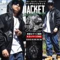 DOP ディーオーピー MIX ジャケット フード付き レザー スウェット ナイロン b系 hiphop ヒップホップ ファッション 通販 DPJT072