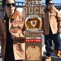 DOP ディーオーピー ダックジャケット メンズ 大きいサイズ 中綿 キルティング b系 ワーク hiphop ヒップホップ ファッション 通販 DPJT073