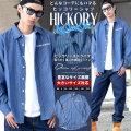 DOP ディーオーピー 長袖 ヒッコリーストライプシャツ メンズ 大きいサイズ ワーク系 hiphop ヒップホップ ファッション 通販 DPOT013