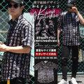 DOP ディーオーピー サテン 半袖シャツ メンズ 大きいサイズ 漢字総柄 b系 hiphop ヒップホップ ファッション DPOT017
