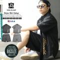 DOP ディーオーピー 半袖シャツ セットアップ ストライプ メンズ 大きいサイズ b系 hiphop ヒップホップ ファッション DPST104