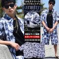DOP ディーオーピー 半袖シャツ セットアップ パームツリー メンズ b系 hiphop ヒップホップ ファッション  DPST109