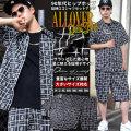 DOP ディーオーピー 半袖 セットアップ メンズ 大きいサイズ GSロゴ 総柄 b系 hiphop ヒップホップ ファッション DPST151