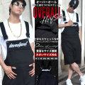 DOP ディーオーピー スウェット オーバーオール メンズ 大きいサイズ ハーフパンツ b系 hiphop ヒップホップ ファッション DPST156