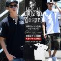 DOP ディーオーピー 半袖 ポロシャツ メンズ 大きいサイズ 2pac Ghetto Gospel ナンバリング 187 b系 hiphop ヒップホップ ファッション 通販 DPTT076